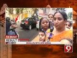 NEWS9: BBMP polls, Bengaluru sets a new agenda