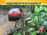 NEWS9: Woman gangraped in Lakkunda village