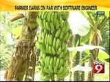 NEWS9: Udipi, farmer earns on par with software engineer