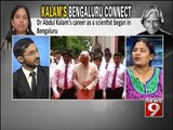 NEWS9: 'Kalam's Bengaluru connect' , a NEWS9 discussion