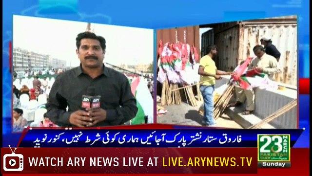 Muttahida Qaumi Movement could not be united in Karachi