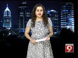 NEWS9: BBMP polls to be held on 22 August 2015
