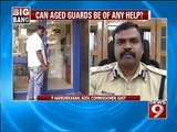 NEWS9: Bengaluru ATMs, of what use are security guards?