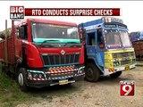 NEWS9: Bengaluru, RTO conducts surprise checks