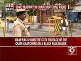 NEWS9: Chain snatching case, road blocks across Bengaluru