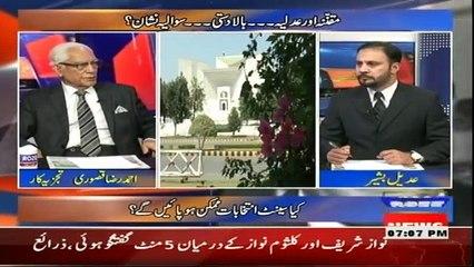 Tareekh-e-Pakistan Ahmed Raza Kasuri Kay Sath - 18th March 2018