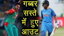 India vs Bangladesh Nidahas Final: Shikhar Dhawan dismissed for 10 runs | वनइंडिया हिंदी