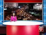 Bengaluru, car thief escapes police net- NEWS9