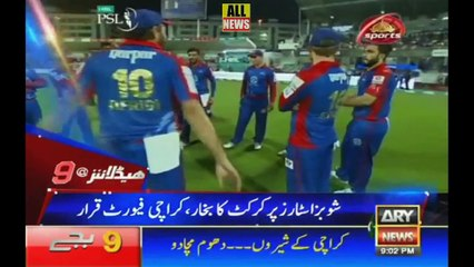 Ary News Headlines 09 PM | 18 March 2018