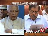 They shamed Bengaluru - NEWS9