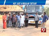 Destination: Bengaluru arrived Ballari  - NEWS9