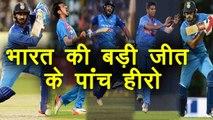 India vs Bangladesh Nidahas Final: India defeats Bangladesh, 5 heroes of India's win |वनइंडिया हिंदी