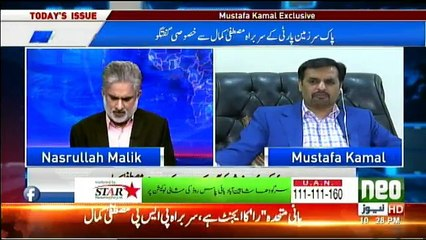 Live With Nasrullah Malik - 18th March 2018