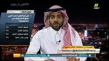 بدر السعيد: تواجد موسى صائب في #النصر كان لاحتياج الفريق لإسم كبير بعد ماجد عبدالله