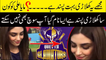 Breaking News: Maya ali beautiful actresses in Psl 3 2018 | Pakistani Actresses Who Became Brand