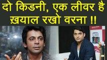 Kapil Sharma VS Sunil Grover: Sunil Grover Makes FUN of Kapil's health | FilmiBeat