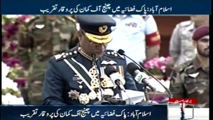 Air Marshal Mujahidnwar Khan Takes Command Of Pakistan Air Force