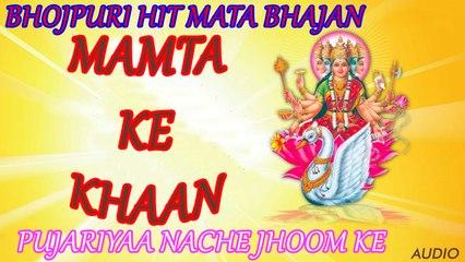 Dinesh - Mamta Ke Khaan - Pujariyaa Nache Jhoom Ke