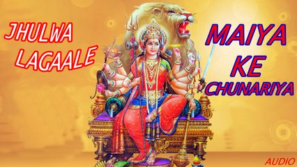 Anil Yadav - Jhulwa Lagaale -Maiya Ke Chunariya