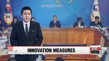 Gov't unveils key innovation strategy policies