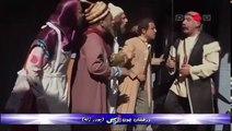 Afsaneh Hezar Payan 15 HD - ۱۵ افسانه هزار پایان