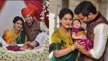 Urmila Kothare and Adinath Kothare  Baby Naming Ceremony   Jiza (जिज़ा)