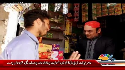 Akhir Kyun – 19th March 2018