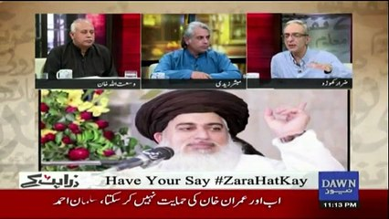 Zara Hut Kay - 19th March 2018