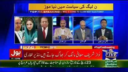 Top Five Breaking on Bol News - 19th March 2018