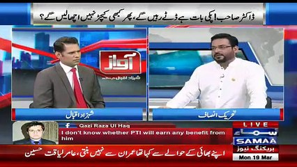 Shehzad Iqbal Plays Amir Liaquat's Clips Against Imran Khan Infront of Him, Listen His Reply