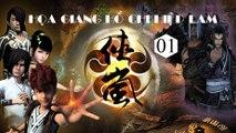 Phim Hoạt hình Họa giang hồ chi Hiệp Lam Tập 1: Sửu Muội VIETSUB | Phim Hoạt Hình Trung Quốc Tiên Hiệp 3D Võ Thuật Thần Thoại