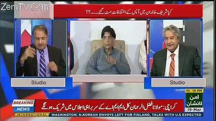 Rauf Klasra Response On Chaudhry Nisar's Interview.