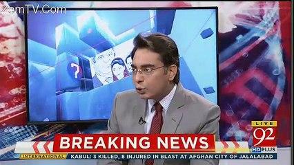 Arif Nizami Response On Aamir Liquat's Inclusion In PTI