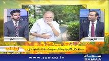 Naya Din | SAMAA TV | Ali Arif | Kiran Aftab | Muhammad Shuaeb | 20 March 2018