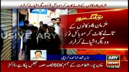 Tala tor group active in Karachi