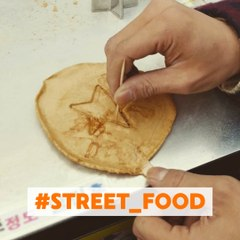 [DINGO FAV5] UNDER $2 KOREAN STREET FOOD