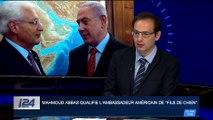 """Mahmoud Abbas qualifie l'ambassadeur américain de """"fils de chien"""" : décryptage"""