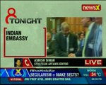 Indian embassy in Pak writes to Pak MoFA; photos of mass grave in Iraq surfaces — 8 Tonight