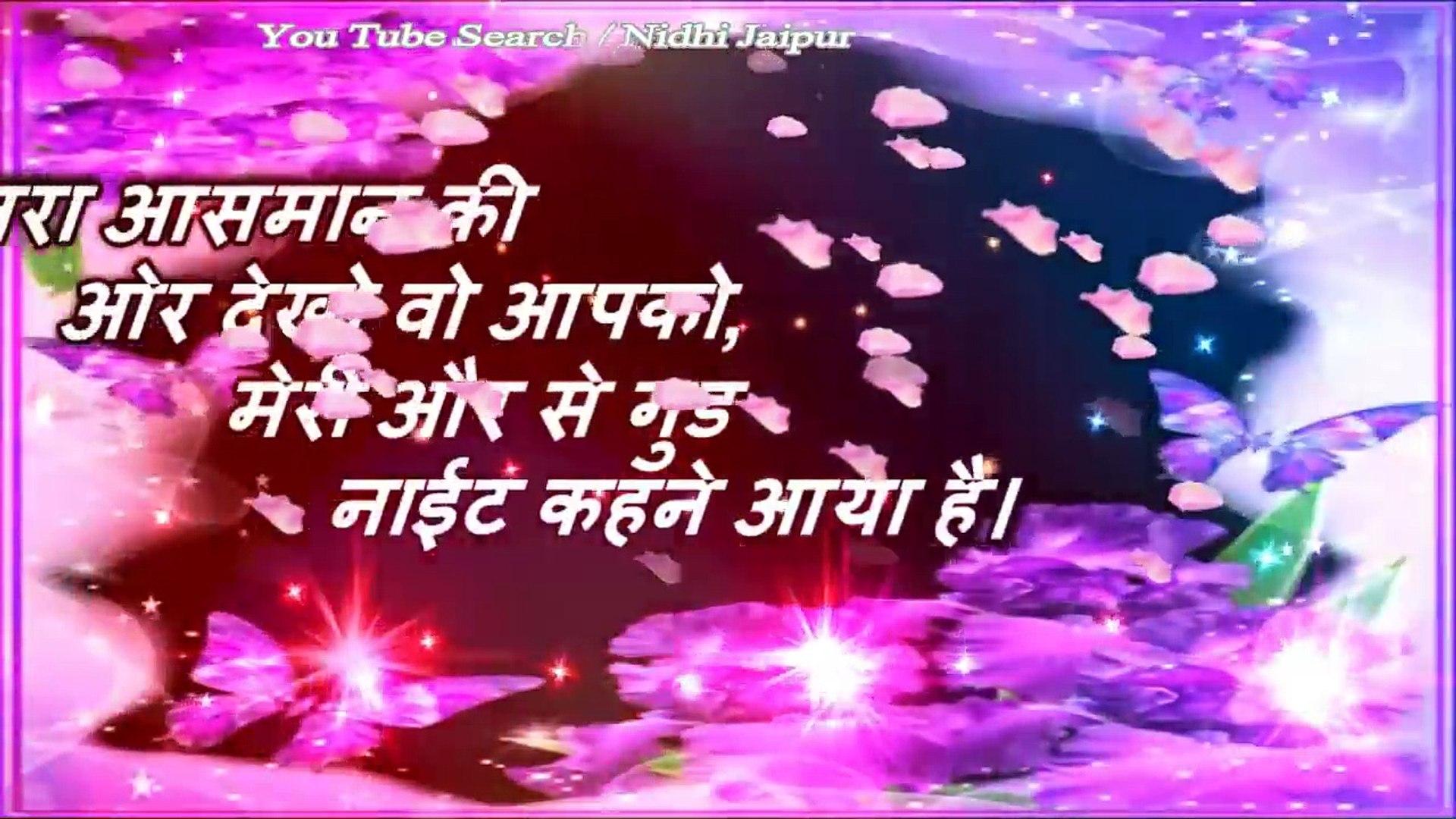 Good Night Video - Whatsapp   Sweet Dreams Good Night  Video   Greetings  Quotes   Status
