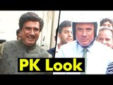 Boman Irani Spotted In Aamir Khan's PK LOOK | Bollywood Buzz