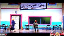 Comedy show - Café Tirssi |  الزبايل و وهيبة  سرق كوكوط باش يقمر و مرتو حصلاتو