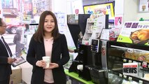 Cost-effective, accessible take-out convenience store coffees trending in Korea