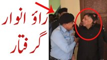 Big Breaking News,Supreme Court orders to arrest Rao Anwar |Rao Anwar Secretly Appears in court
