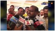 Karnataka Elections 2018 : ಎಚ್ ಡಿ ಕುಮಾರಸ್ವಾಮಿ ಬಗ್ಗೆ ಸುಳಿವು ಕೊಟ್ಟ ಎಚ್ ಡಿ ದೇವೇಗೌಡ   Oneindia Kannada