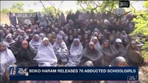 i24NEWS DESK | Taken Nigerian girls 'brought back' by Boko Haram | Wednesday, March 21st 2018