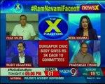Mamata bans display of arms at Navami Processions; all out TMC-BJP war in Bengal — X Factor