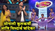 Dance Maharashtra Dance | Gulabjaam Marathi Movie | Sonali Kulkarni & Siddharth Chandekar | Zee Yuva