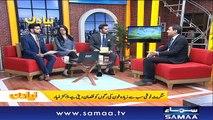Naya Din | SAMAA TV | Ali Arif | Kiran Aftab | Muhammad Shuaeb | 22 March 2018