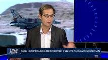 Syrie: soupçons de construction d'un site nucléaire souterrain, le décryptage
