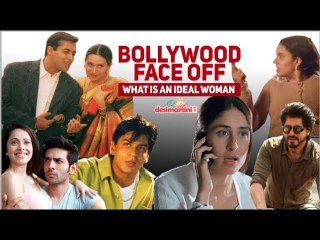 Bollywood Face Off: What Is an Ideal Woman | International Women's day |!